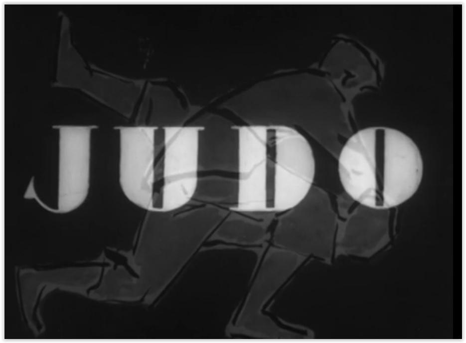 """""""Nyrkit eivät auta eikä kannata luottaa puukkoon, jos joutuu tekemisiin judomiehen kanssa!"""" Suomen Filmiteollisuus esitteli yleisölle ensimmäisen suomalaisen judokerhon toimintaa vuonna 1954. Vastikään perustettu ryhmä koostui poliiseista."""