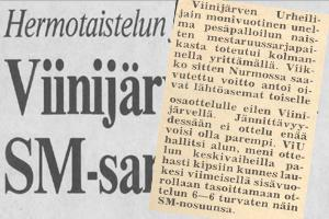 Karjalan Maan lehtileike vuodelta 1981