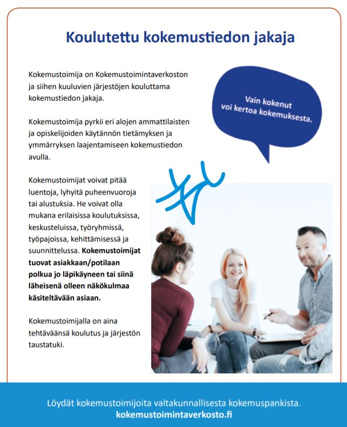 Koulutettu kokemustiedon jakaja -esite. Esitteen teksti sisällöltään sama kuin sivulla esitelty. Lisäksi kuva, jossa istuu kolme hymyilevää ihmistä.