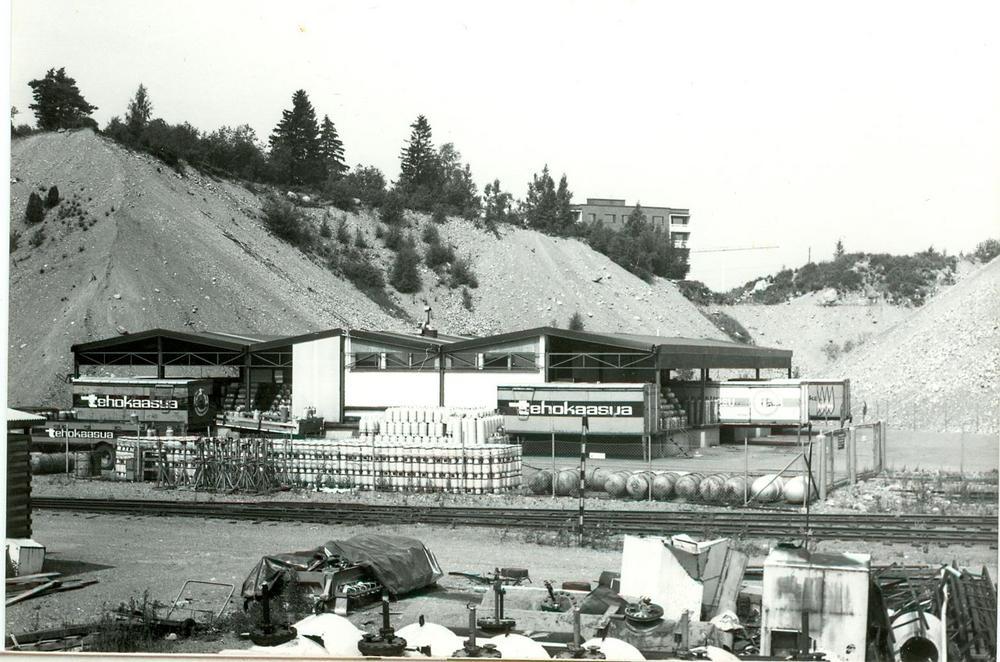 Nykyisin paikalla on Pitkäjärven koulu.