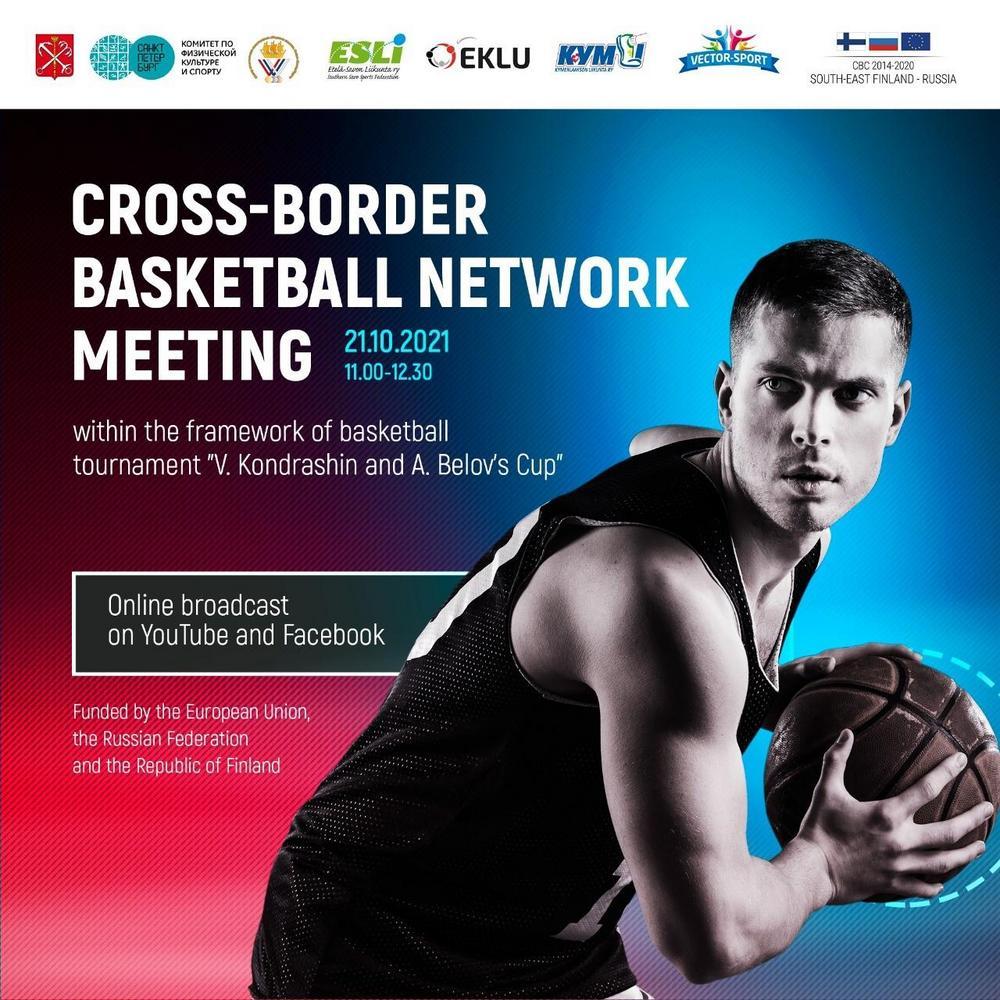 Kuvassa yksittäinen koripalloilija pitää palloa. Englannin kielistä tekstiä seminaarista sekä useita kumpaneiden logoja