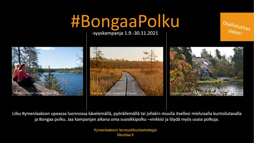 Kymenlaakson terveysliikuntatsrategian 2021-2025 luontoliikunnansyyskampanjaa vietetään  #BongaaPolku 1.9.-30.11.2021. Kuvassa 3 maisemakuvaa Kymenlaakson luonnosta.