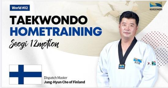 Suomen Taekwondoliitto